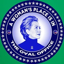 a_womans_place_is_in_the_ova_womens_dark_tshirt.jpg
